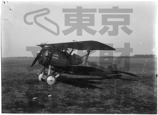 日本航空史の揺籃〜発展期(喜多...