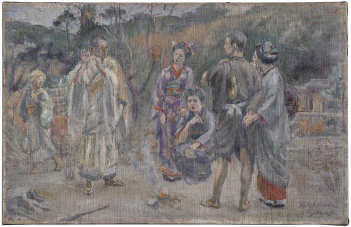TALK ON ANCIENT ROMANCE